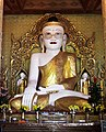 Shwemyetman Pagoda.jpg