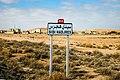 Sidi Hadjres سيدي هجرس 03.jpg