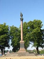 Siegessaeule Schwerin