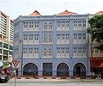 Singapore Buildings 8 (32015993262).jpg