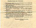 Skany dokumentow historycznych 013.jpg