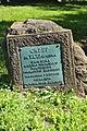 Skver-Shevchenka-tablytsia-15057297.jpg