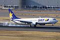 Skymark B737-800(JA737R) (4299546469).jpg