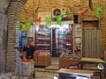 Small Shoe Store (29291582744).jpg