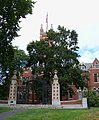 Smith College gate - panoramio.jpg
