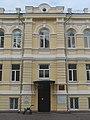 Smolensk, Karl Marx Street 8 - 07.jpg