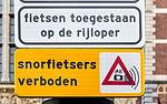 Snorfietsers verboden - Rijksmuseum Amsterdam-9051.jpg