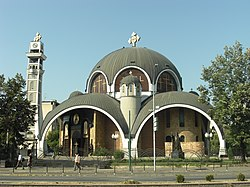 Soborna Church Skopje1.JPG