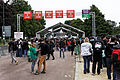 Solidays 2013 - Entrée du festival - 007.jpg