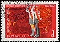 Soviet Union-1972-Stamp-0.01. 50 Years of Pioneers Organization.jpg