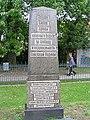 Sowjetisches Denkmal Hohen Neuendorf.jpg