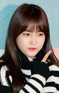 Soyeon at Love Jinx vip premiere, February 2014.jpg