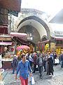 Spice Bazaar, Istanbul - 2014.10.23 (2).JPG