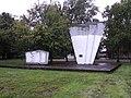 Spomenik NOB, Tenja.JPG