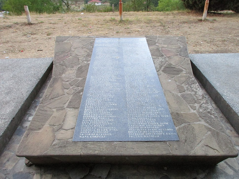 Spomenik na Hisaru, Prokuplje 28