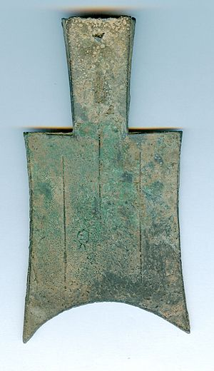 History of money - Spade money from the Zhou Dynasty, c. 650–400 BCE