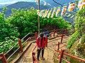 Sri Pada - Adam's Peak footpath.jpg