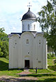 St.GeorgChurch2011.jpg