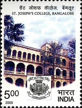 St Joseph's College, Bangalore - St Joseph's College on a 2009 stamp of India