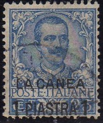 Postage stamps and postal history of Crete - Image: Stamp Crete Italy 1901Michel 2