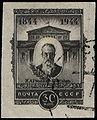 Stamp Rk.JPG