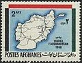 Stamp of Afghanistan - 1968 - Colnect 431945 - Road Map of Afghanistan.jpeg
