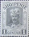 Stamp of Albania - 1914 - Colnect 337727 - Fürst William of Wied.jpeg