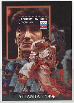 Stamp of Azerbaijan 389.jpg