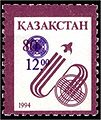 Stamp of Kazakhstan 072.jpg