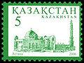 Stamp of Kazakhstan 555.jpg