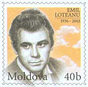 Emil Loteanu - 2004 Moldovan stamp