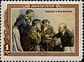 Stamp of USSR 1669.jpg