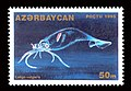 Stamps of Azerbaijan, 1995-316.jpg