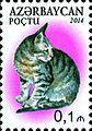 Stamps of Azerbaijan, 2014-1146.jpg