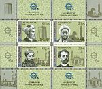 Stamps of Azerbaijan, 2016-1247-1248-1249-1250.jpg