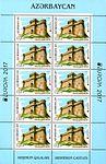 Stamps of Azerbaijan, 2017-1295 sheet.jpg