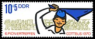 Stamps of Germany (DDR) 1970, MiNr 1596.jpg