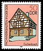 Stamps of Germany (DDR) 1981, MiNr 2627.jpg