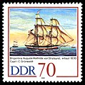 Stamps of Germany (DDR) 1988, MiNr 3200.jpg