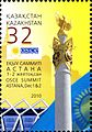 Stamps of Kazakhstan, 2010-22.jpg