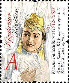 Stamps of Kazakhstan, 2012-22.jpg