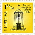 Stamps of Lithuania, 2007-26.jpg