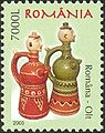 Stamps of Romania, 2005-019.jpg