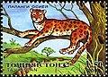 Stamps of Tajikistan, 030-05.jpg