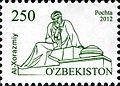 Stamps of Uzbekistan, 2012-11.jpg