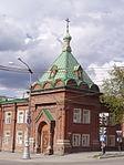 ШКОЛА № 112, МАОУ СОШ, Пермь, улица Дружбы, дом