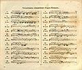 Stolze Fugues Op. 58.jpg