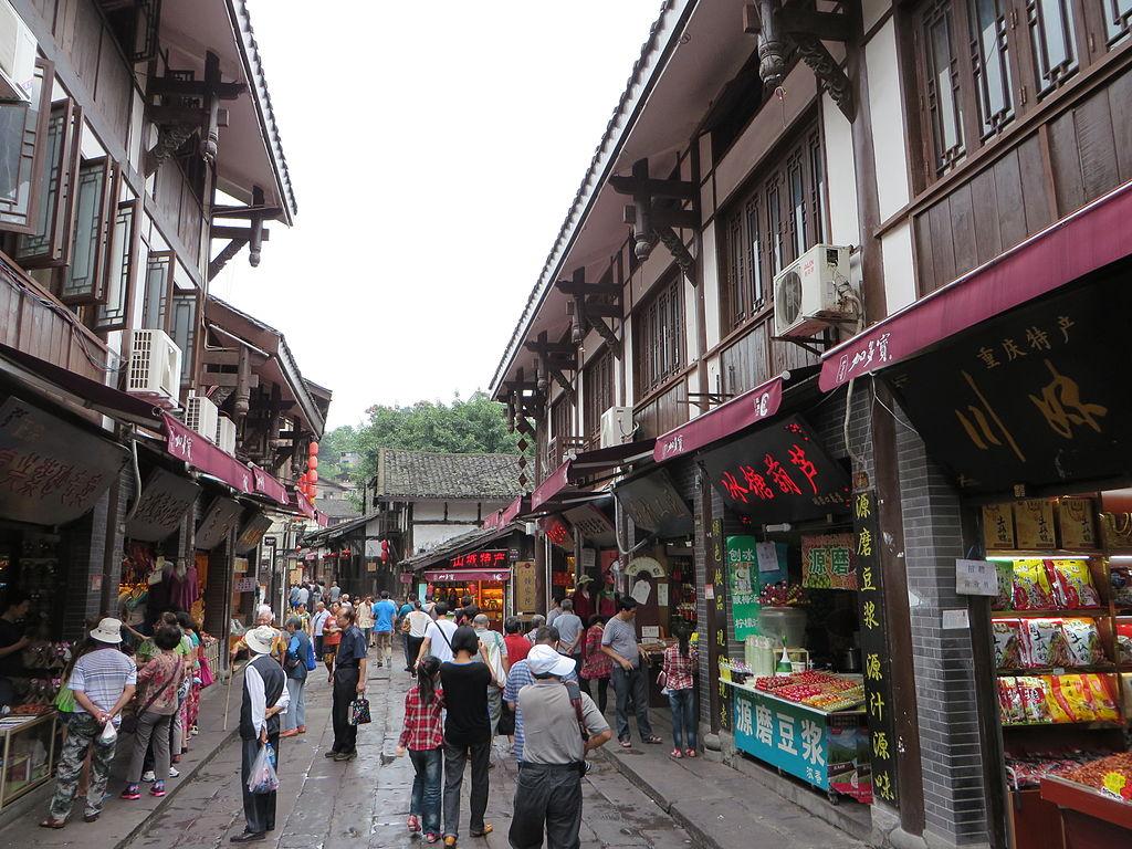 Street scene in Ciqikou, Chongqing