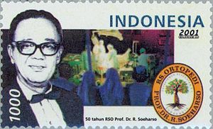 Suharso 2001 Indonesia stamp.jpg