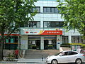 Suncheon Jogok Post office.JPG